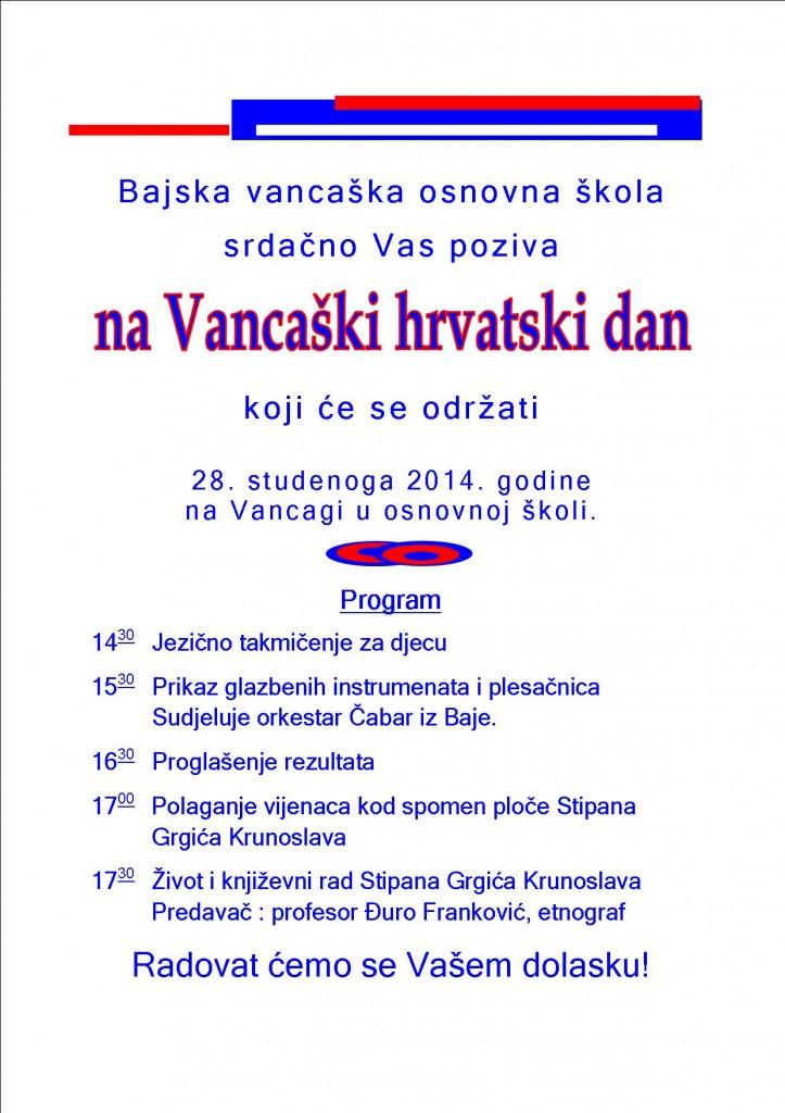 Pozivnica na Vancaski hrvatski dan